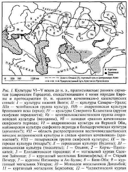 Карта распространения сарматских культур Сарматы Карта